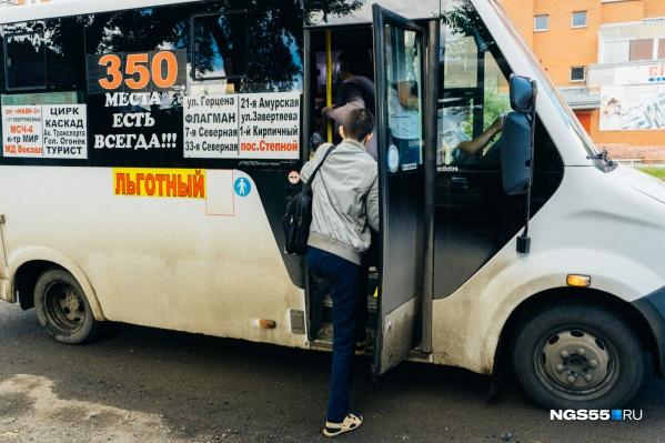 Каждая поездка подорожает на два-три рубля. Билет для школьников обойдётся на два рубля дешевле