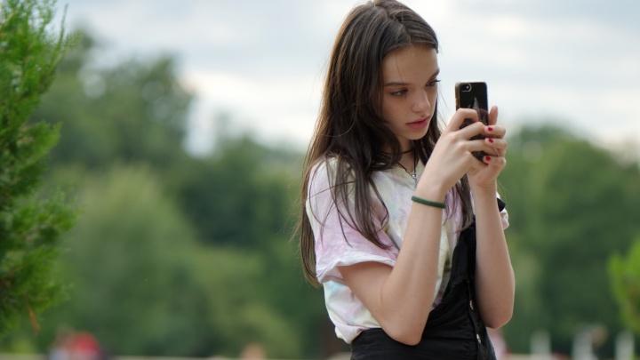 Волгоград уходит в онлайн: число пользователей приложения «Мой Tele2» выросло на 82%