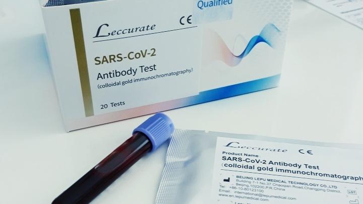 «Медсанчасть-168» начала делать экспресс-тесты, которые выявляют сразу два вида антител к коронавирусу