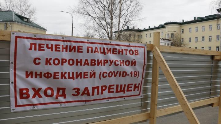 В оперштабе региона рассказали, сколько северян находятся на изоляции в обсерваторах в Архангельске