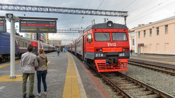 Железнодорожники из-за коронавируса отменили электрички в Кольцово, Каменск-Уральский и Нижний Тагил