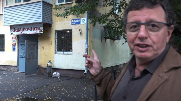 «В Москве такое уже умерло»: Михаил Ширвиндт оценил ярославскую наливайку