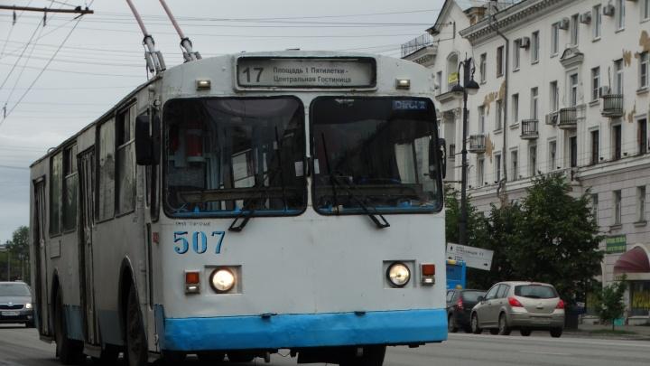 Троллейбусы маршрута № 17 перестали ходить в центр Екатеринбурга