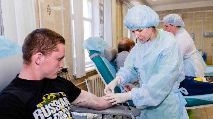 Пермская станция переливания крови увеличила размер выплаты донорам