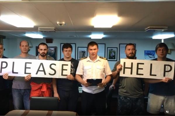 Экипаж судна с конца июня не может вернуться домой