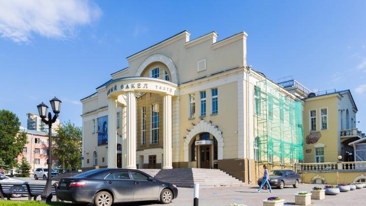 Когда откроются театры и кинотеатры — ответ министра культуры Натальи Ярославцевой