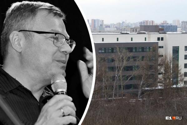 Юрия Мансурова наградят посмертно