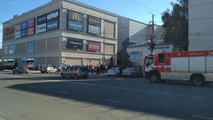 В Ярославле эвакуировали крупный торговый центр «Аура». Что произошло
