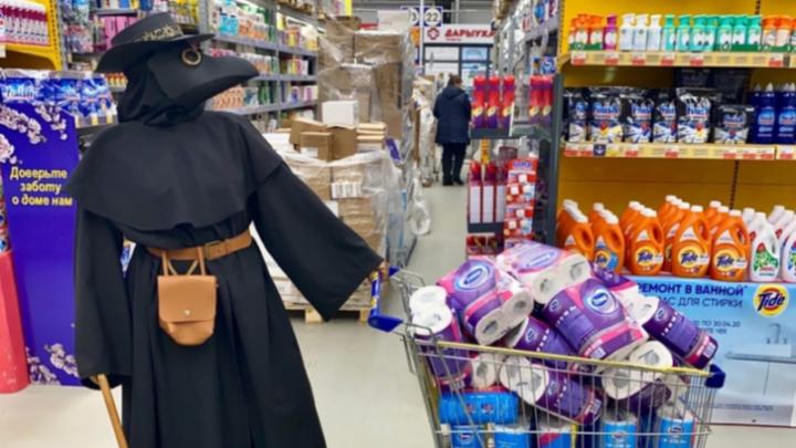 Уфимка пришла в магазин в костюме чумного доктора
