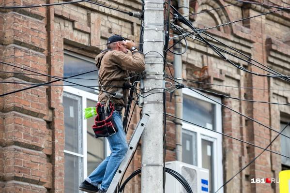 """В некоторых домах электричества не будет по <nobr class=""""_"""">9 часов</nobr>"""