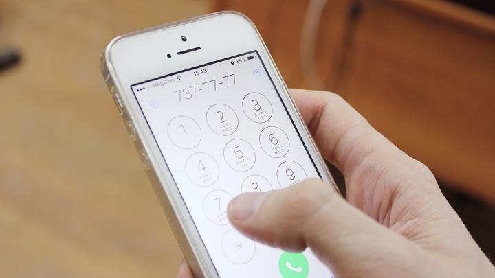 Кузбассовец установил приложение на телефон и потерял 800 000 рублей