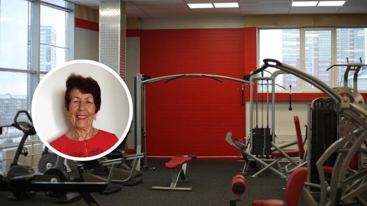 «Таких, как вы, не принимаем»: фитнес-клуб не пустил 82-летнюю сибирячку в тренажёрный зал