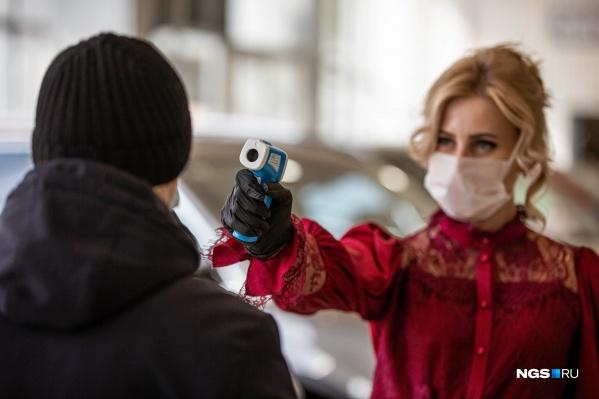 Эксперт дал самый оптимистичный прогноз на пик пандемии в Новосибирской области