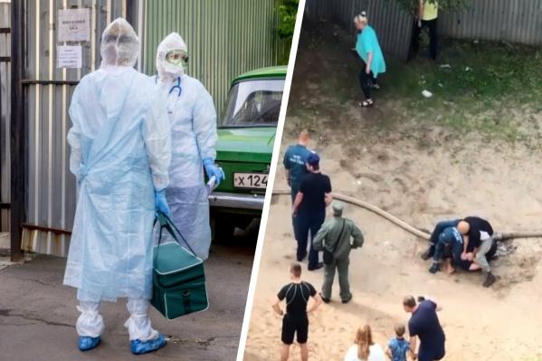 В Ярославле несколько отделений окнобольницы закрыли из-за вируса COVID-19, а на пожарных напали местные жители