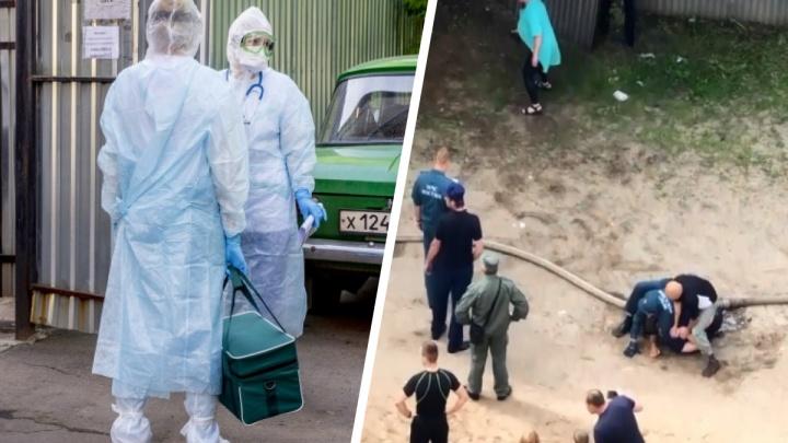 Драка на пожаре и коронавирус в онкобольнице: что случилось за сутки в Ярославской области. Коротко