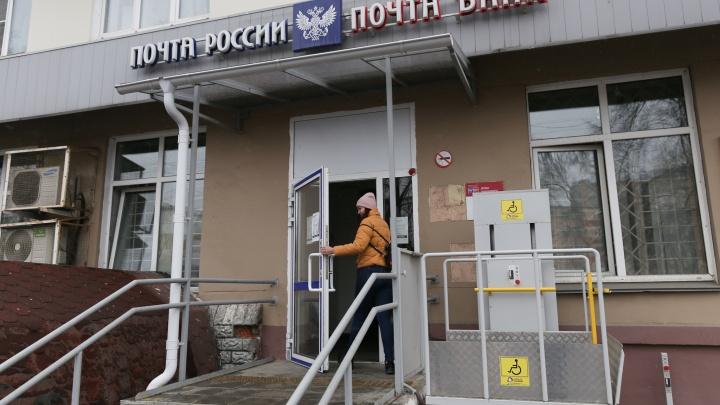 Пожилых просят не приходить. Почта рассказала о графике работы в Челябинске во время режима изоляции