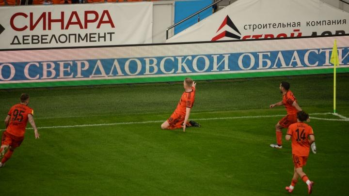 Самый жаркий матч: переболевший коронавирусом Погребняк принес победу «Уралу»