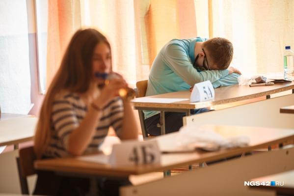 В 2020 году проведение ЕГЭ по русскому языку разделили на два дня, 6 и 7 июля
