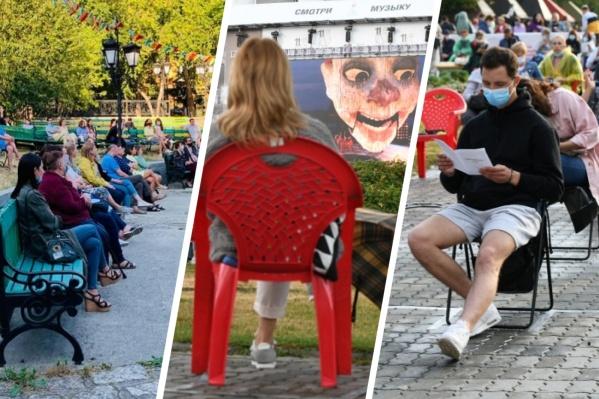 Екатеринбург постепенно отходит от того, что все развлечения в онлайне