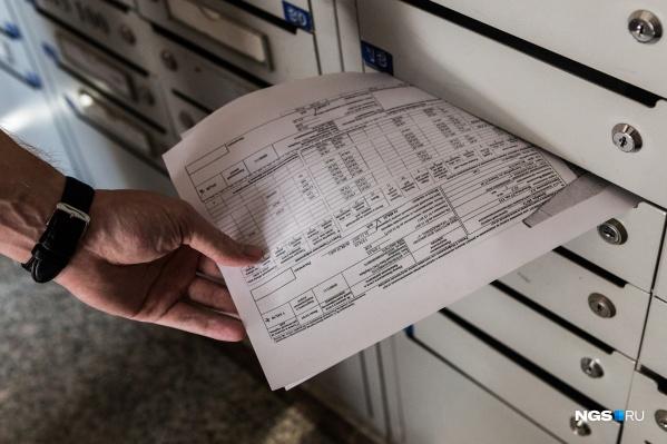 В Новокузнецке в отделениях «Почты России» укомплектованность сотрудниками составляет всего 70%