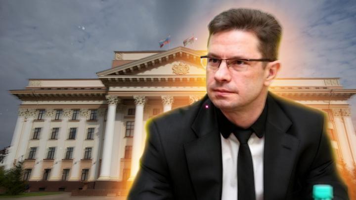 В Тюменской области новый директор Департамента соцразвития. Что о нем известно?