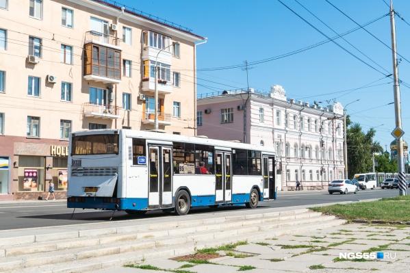 Центр города будет перекрыт в течение нескольких дней — автолюбителям и общественному транспорту придётся нелегко