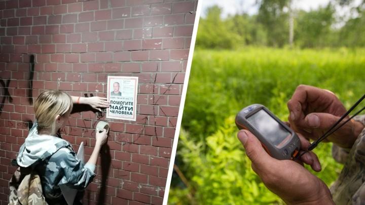 Под Новосибирском волонтёры нашли мужчину, у которого проблемы с памятью