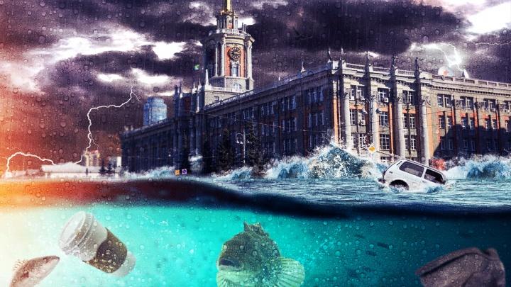 Август вылил на Екатеринбург два Шарташа воды: наглядно объясняем, почему город затопило