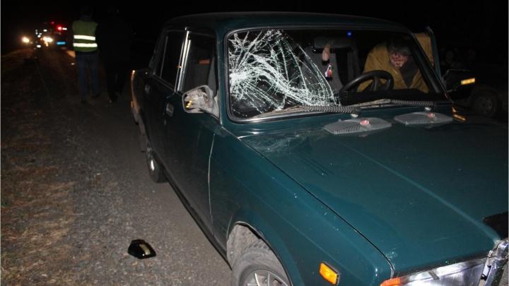 Шел по проезжей части: в Кургане сбили пешехода
