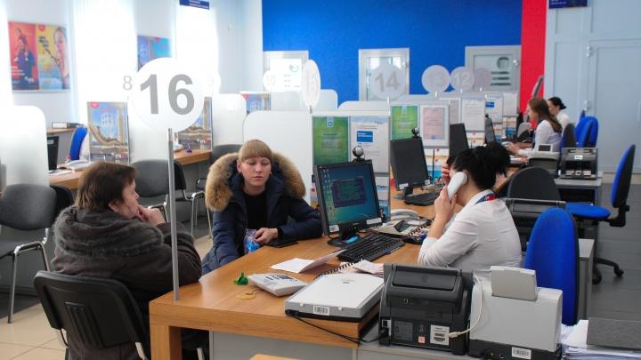 Заплатят, если доживешь: как в Екатеринбурге банки обманывают пенсионеров