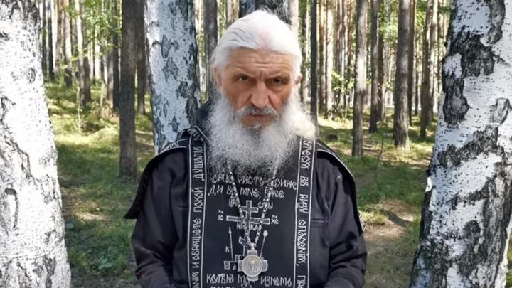 «Дни твои сочтены»: монах Сергий Романов потребовал у Путина сложить полномочия и передать их ему