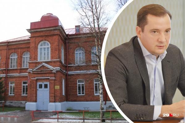 — Хотелось бы сделать это учебное заведение образцовой школой, — сказал Александр Цыбульский о будущей гимназии