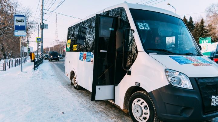 С Нового года две маршрутки через Северные будут ездить по-новому