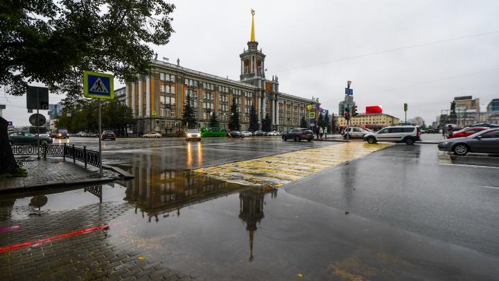 Екатеринбург затопило: фоторепортаж о том, как ливневки города справляются с двухдневным потопом