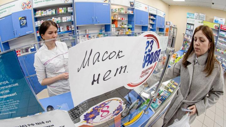 В Омскую область наконец пришлют 200 тысяч масок