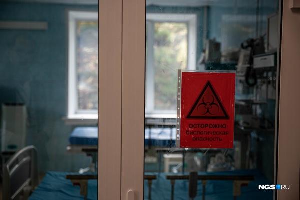 "В Курганской области за три дня умерли 15 пациентов с <nobr class=""_"">COVID-19</nobr>"