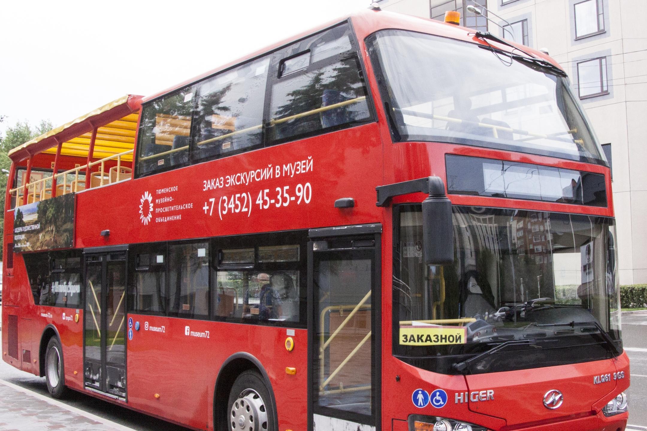 Кто не мечтал покататься на двухэтажном автобусе?