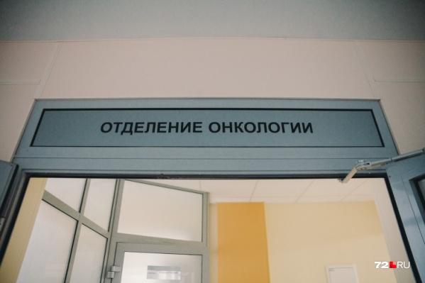 Мужчину не госпитализируют в онкоцентр из-за положительного теста на коронавирус