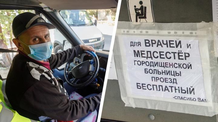 «Врачей и медсестер вожу бесплатно»: история отказавшегося от денег маршрутчика из Волгограда