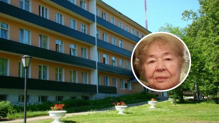 Ушла в лес из санатория: в Прикамье собирают волонтеров для поисков пропавшей пенсионерки