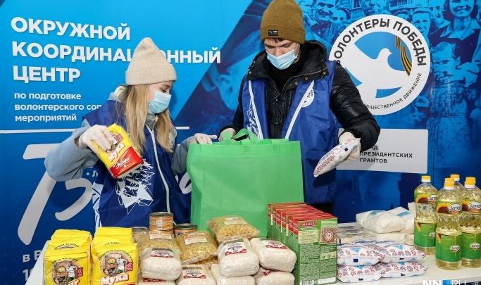 Нижегородские волонтеры сняли клип о работе в «красных» зонах больниц