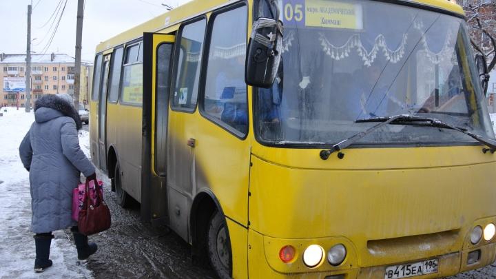 Как будет работать транспорт Екатеринбурга во время коронавирусных каникул