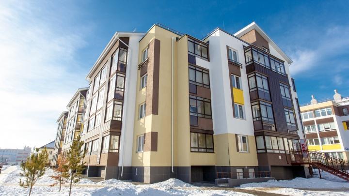 Квартира по цене внедорожника: в Екатеринбурге открыли продажи дома у озера