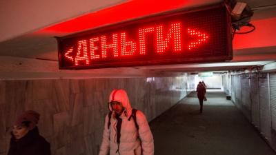 В Челябинске в пандемию помолодели микрозаймы: кто побежал за «быстрыми» деньгами