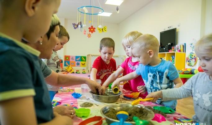 В Красноярске начали набирать детей в детсады