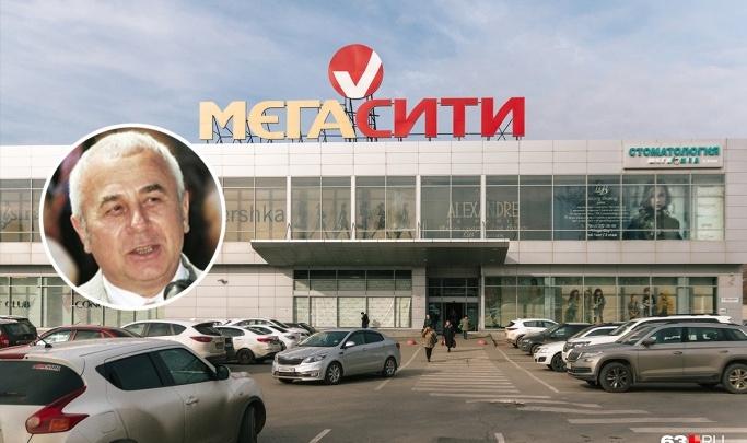Бизнесмену Виктору Суркову снова не разрешили узаконить пристрой к «МегаСити» в Самаре