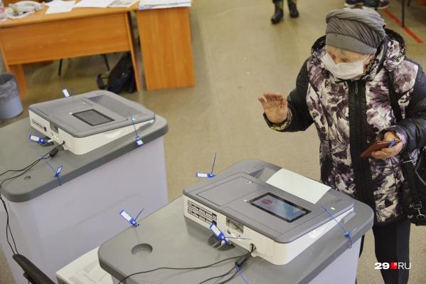 Есть ощущение, что выборы по большей части привлекли пенсионеров
