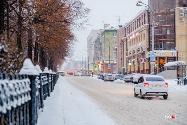 Опасность повышенная из-за снегопада и гололедицы