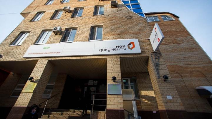 «Все сделки на стопе»: в Тюмени из-за коронавируса перестали продавать и покупать квартиры