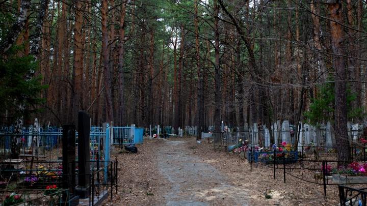 В Тюменской области скончался ещё один пациент с COVID-19. Это 42-я смерть от коронавируса